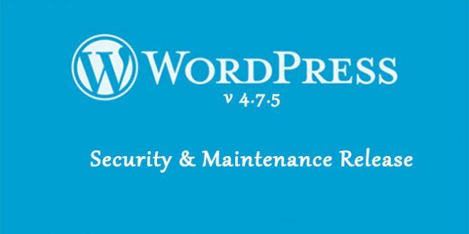 انتشار امنیتی و نگهداری وردپرس ۴٫۷٫۵