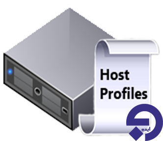 VMware Host Profiles چیست؟