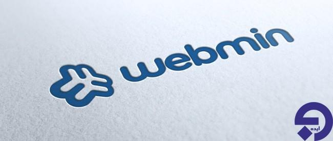 چگونه کنترل پنل webmin را بر روی سنت او اس ۷ نصب کنیم؟