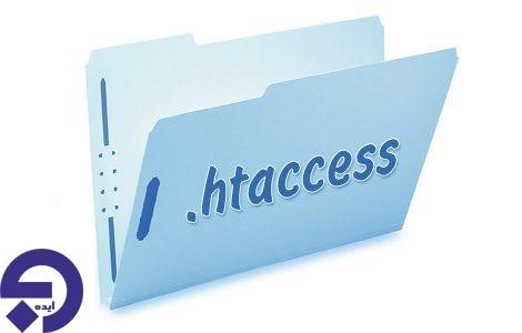 چگونه فایل htaccess را بر روی آپاچی تنظیم کنیم؟