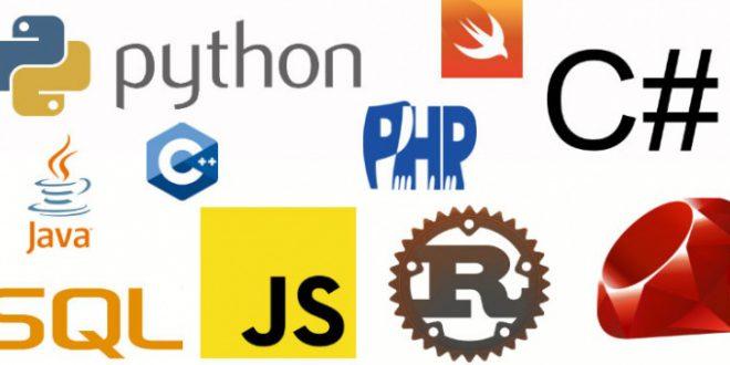 ۱۰ مورد از زبان های برنامه نویسی محبوب که باید یاد بگیرید