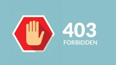 خطای 403 forbidden در وردپرس