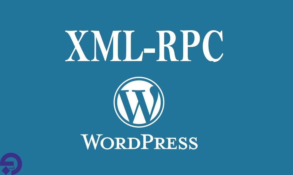 XML-RPC چیست؟